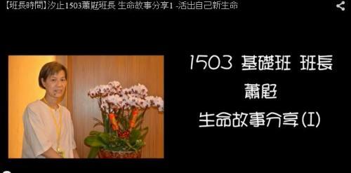 ����1503����¦�Z ���^�Z�� �ͩR�G�Ƥ���