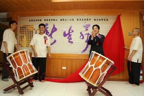 【台南市政府新聞】癌友新生命協會國際中心開幕